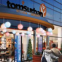 toms-tivoli-screenprint-rendering.png