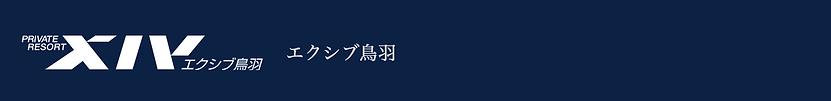 スクリーンショット 2020-06-30 1.11.18.png