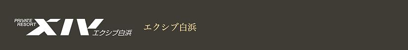 スクリーンショット 2020-06-30 12.01.20.png