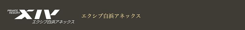 スクリーンショット 2020-06-30 12.30.46.png