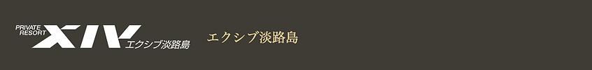 スクリーンショット 2020-06-30 13.25.07.png