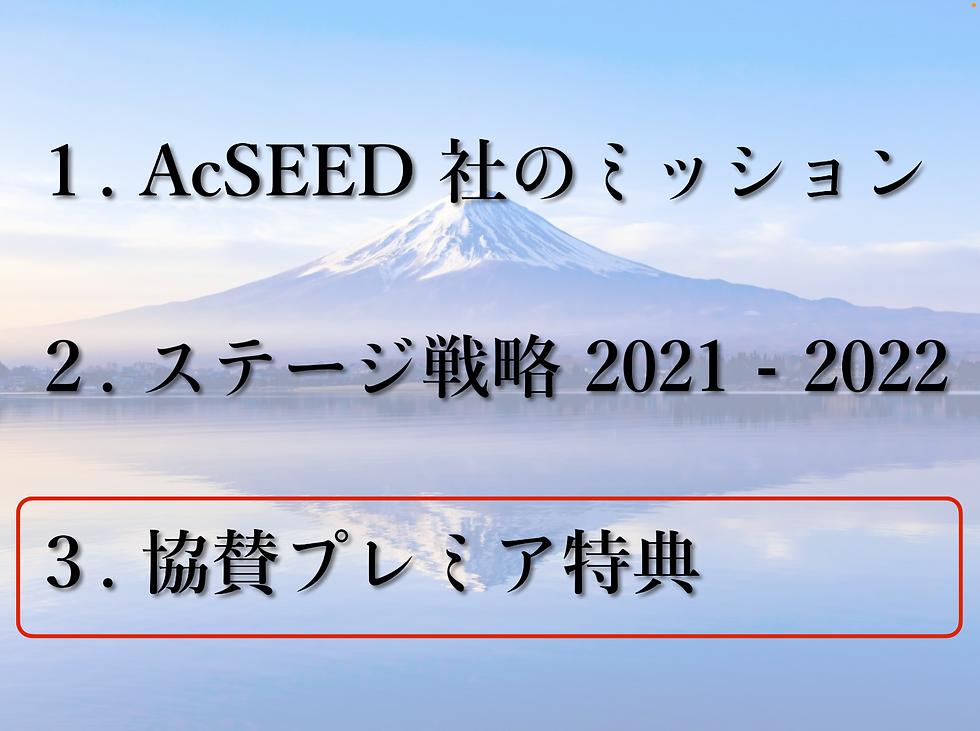 スクリーンショット 2021-02-07 11.32.43.png