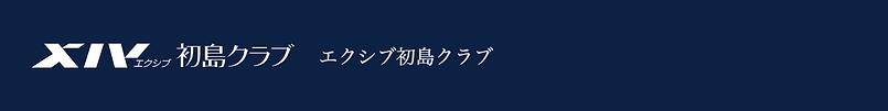 スクリーンショット 2020-06-29 23.27.02.png