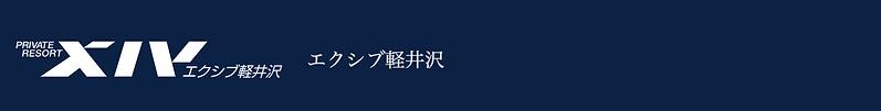 スクリーンショット 2020-06-29 19.05.59.png