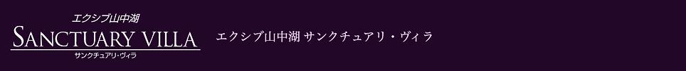 スクリーンショット 2020-06-29 18.50.59.png