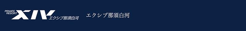 スクリーンショット 2020-06-27 10.29.45.png