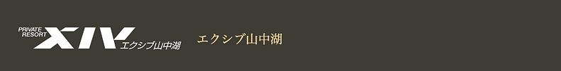 スクリーンショット 2020-06-29 18.26.34.png