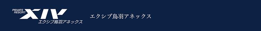 スクリーンショット 2020-06-30 10.47.45.png