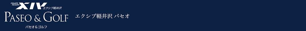 スクリーンショット 2020-06-29 19.27.32.png