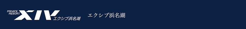 スクリーンショット 2020-06-30 0.52.54.png