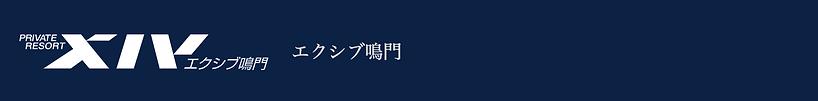 スクリーンショット 2020-06-30 13.36.38.png