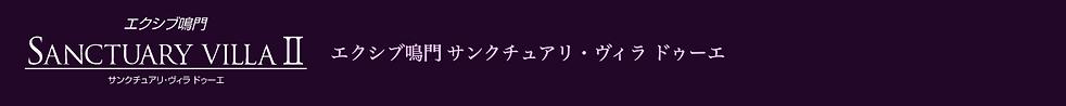 スクリーンショット 2020-07-09 14.17.58.png