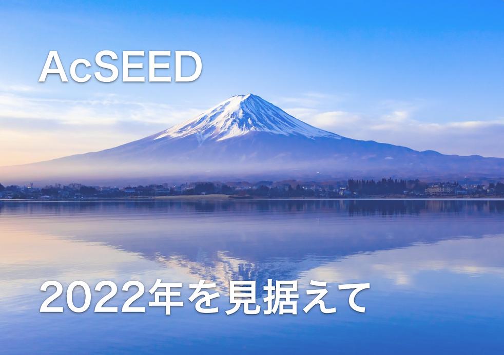 スクリーンショット 2021-02-07 11.34.24.png