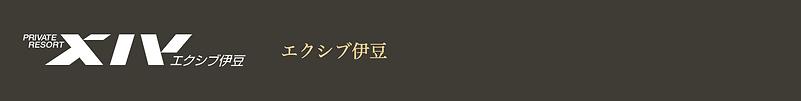 スクリーンショット 2020-06-29 23.45.37.png
