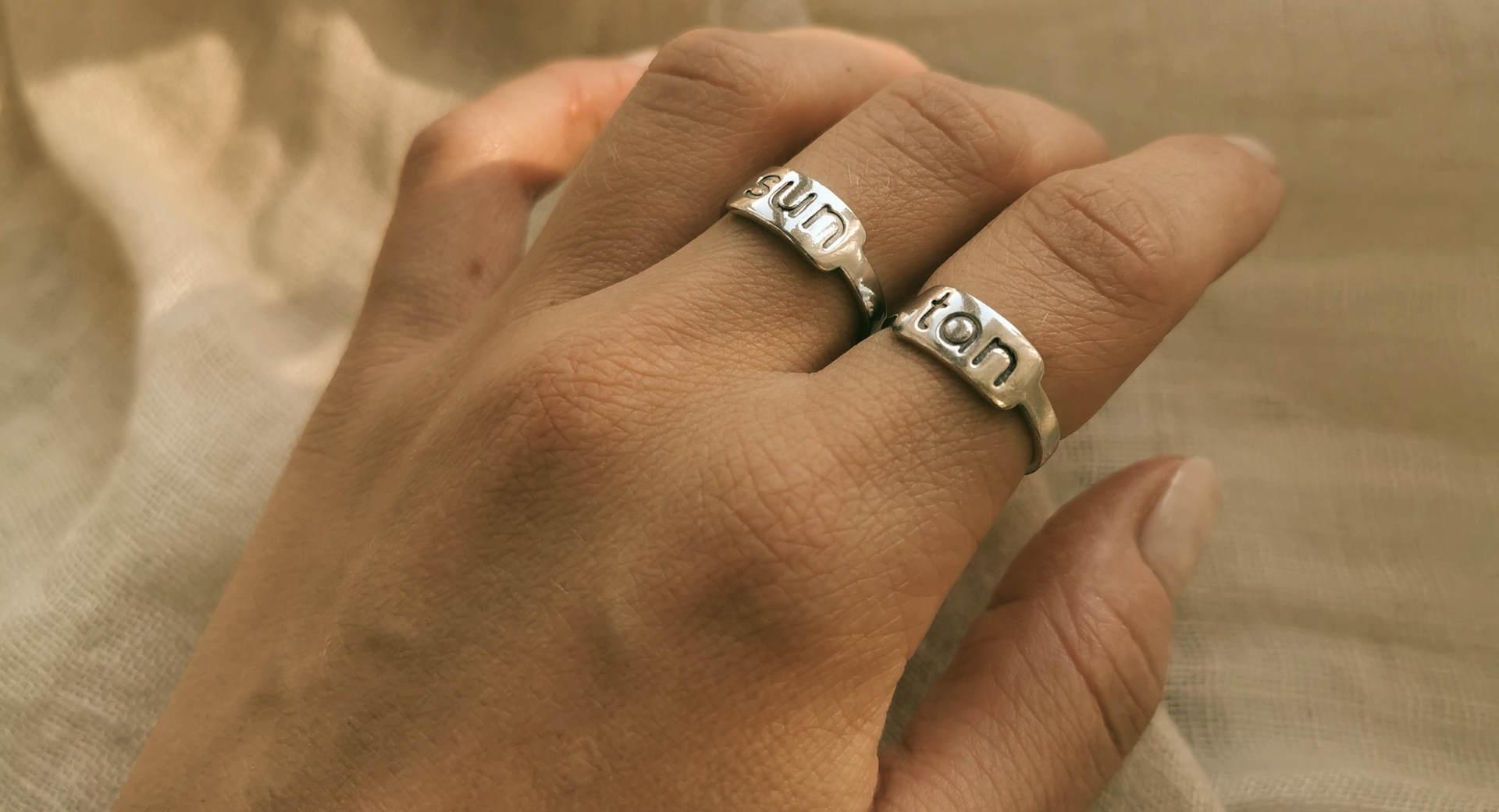 SUN RING, tan ring, bague argent 925, bague avec inscription, bague argent massif, bague créateur, bague marque Française, taille 52, taille 54