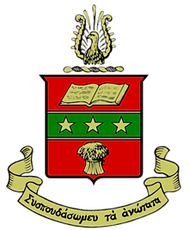 220px-Alpha_Chi_Omega_coat_of_arms.png