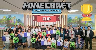 minecraftcup_image.jpg