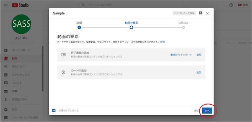 アップ方法(pc)5.jpg