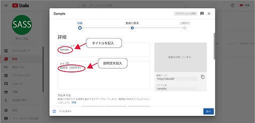 アップ方法(pc)3.jpg