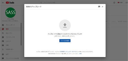アップ方法(pc)2.jpg