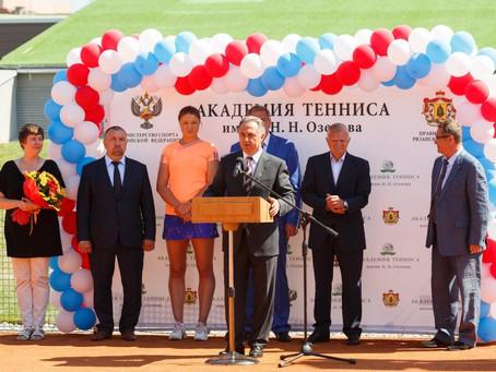 Открытие Академии тенниса имени Николая Озерова