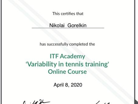 ITF Academy - образовательные курсы