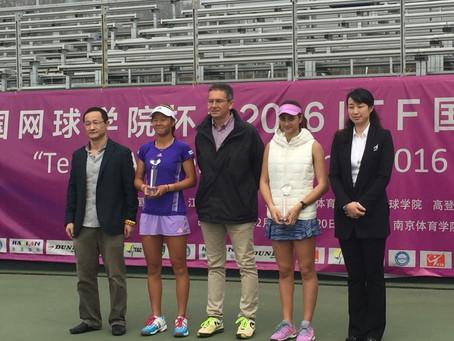 Анастасия Гасанова одержала победу на турнире в Китае