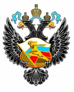 Минспорта РФ