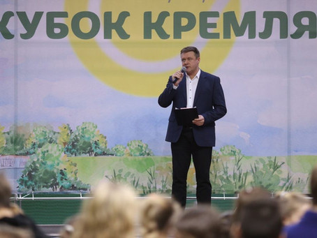 """Торжественное открытие турнира Tennis Europe """"Кубок Кремля 2019"""""""