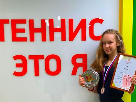 Поздравляем Софью Загуменнову с бронзой!