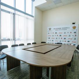 Конференц-зал Академии тенниса Озерова