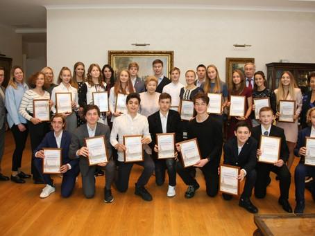 Награждение стипендиатов Фонда Ельцина