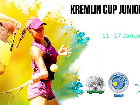 Завершился Kremlin Cup Junior 2021