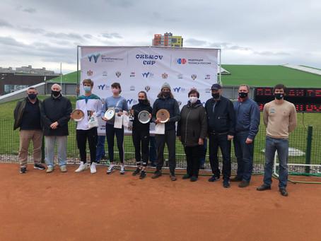 Завершился Ozerov Cup 2021