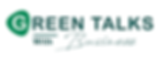 Green Talk with business2 logo_1000x300.