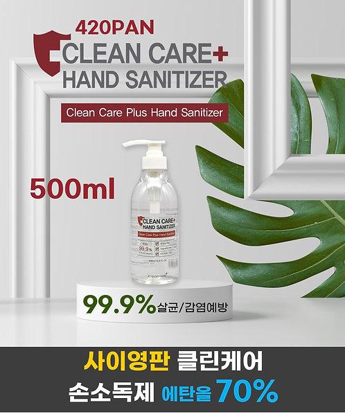 사이영판 클린케어 손소독제 에탄올 70% 500ml