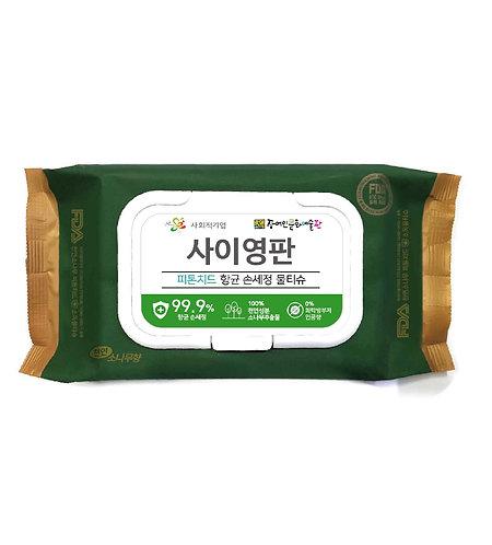 사이영판 99.9% 항균 손세정 물티슈 80매