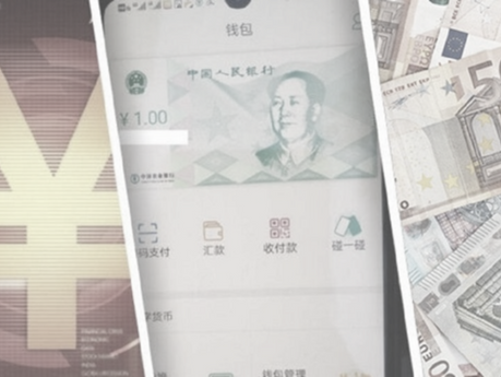 E-Yuan - China's National Cryptocurrency