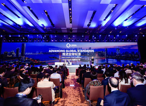 Successful LBMA Conference in Shenzhen!