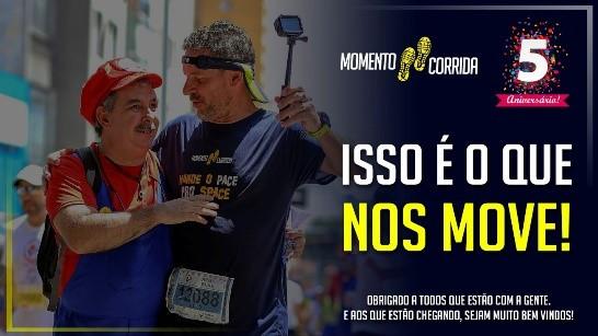 """Marco Antonio e outro corredor, na capa de seu vídeo com o título """"Isso é o que nos move!"""""""