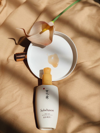 SULHWASOO FIRST CARE ACTIVATING SERUM EX REVIEW