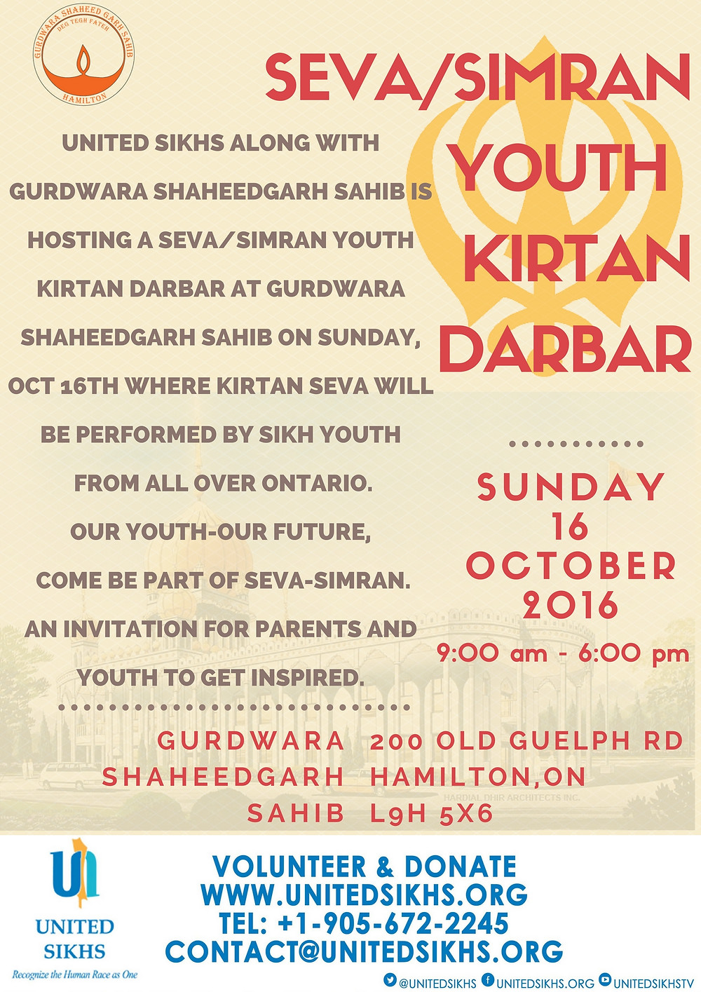Youth Kirtan Darbar in HAmilton on Oct 16, 2016