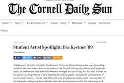 Cornell Daily Sun