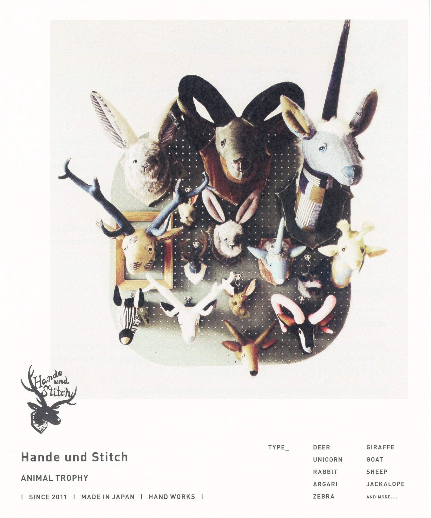 Hande und Stitch・ANIMAL TROPHY