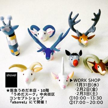 【POP UP SHOP・WORK SHOP・告知・大阪】