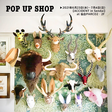 【POP UP SHOP・宮城・仙台PARCO・告知】
