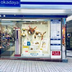 『オカダヤ新宿本店』