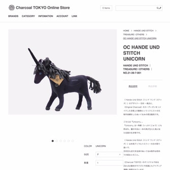 【NEW・ANIMAL OBJECTS】