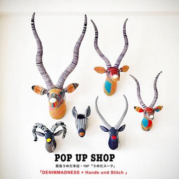 【POP UP SHOP・大阪「阪急うめだ本店」・告知】