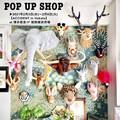 【POP UP SHOP・博多阪急・告知】